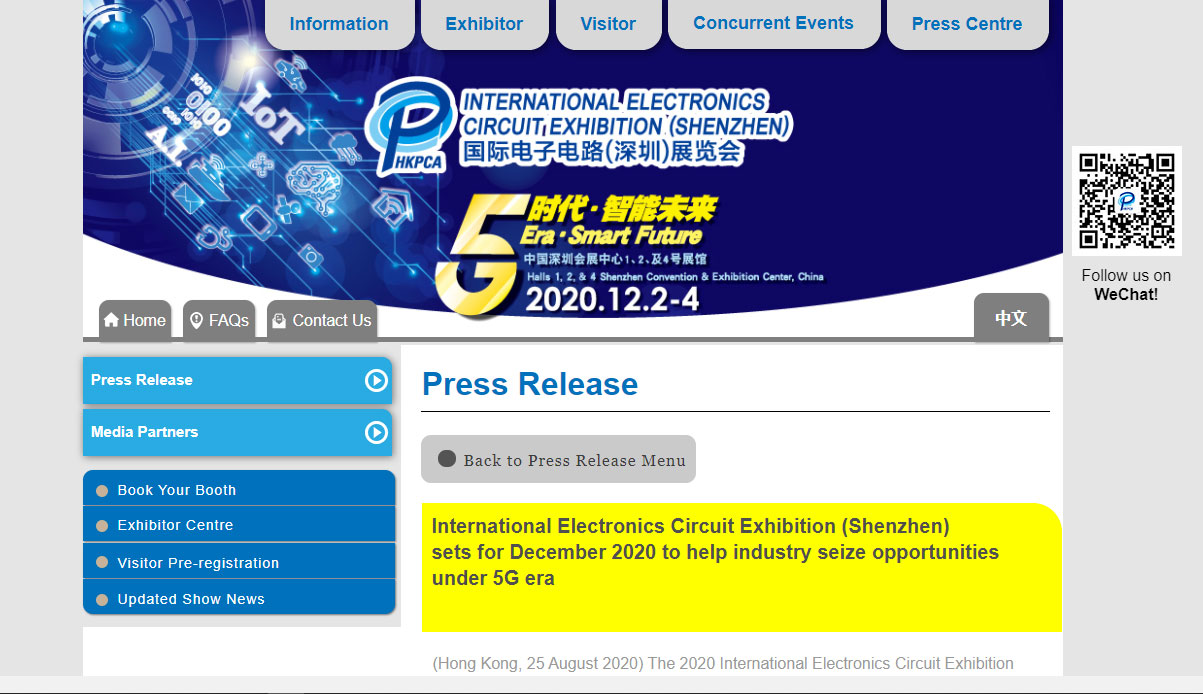 International Electronics Circuit Exhibition (Shenzhen)